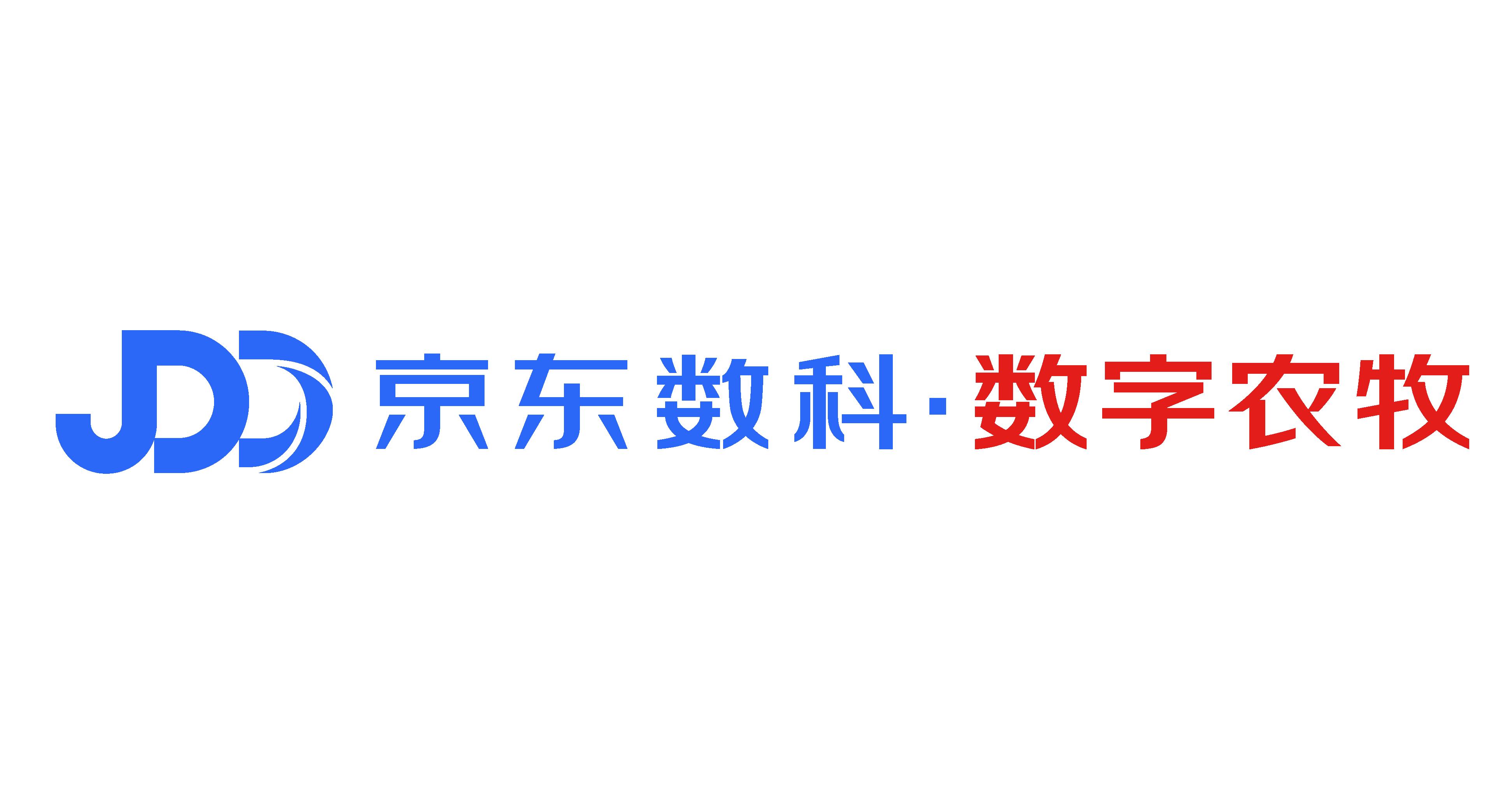京东数科,数字农牧